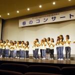 20110313春のコンサート