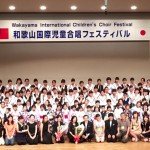 20160813wakayama_1