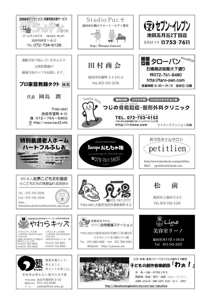 201608prog_p7_01