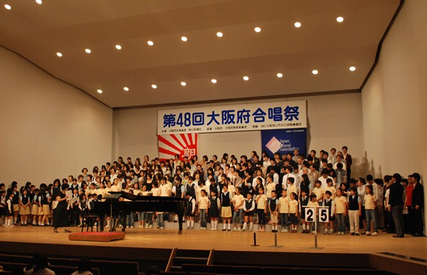 第48回大阪府合唱祭